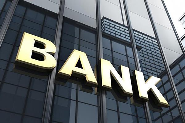 Vay ngân hàng nào lãi suất thấp